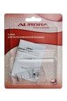 Лапка для распошивальной машины для тесьмы и кружев с подгибкой Aurora
