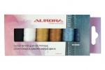 Набор ниток для отстрочки джинсовых и декоративных швов Aurora