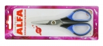 Ножницы общего назначения AF-2855