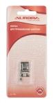 Лапка для шв.маш. (в блистере) для пришивания (1-3шнуров)